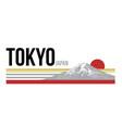 tokyo japan sport print vector image
