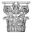 greek corinthian capital monument in lysikrates vector image vector image