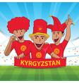 kyrgyzstan football support vector image vector image