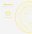 manipura- the solar plexus chakra vector image vector image