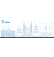 Outline Kazan Skyline with Blue Buildings vector image vector image