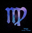 watercolor sign of the zodiac virgo on star space vector image