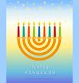 jewish holiday of hanukkah greeting inscription vector image