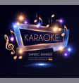 shining karaoke party banner with golden notes vector image vector image