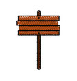 wooden sign post blank brown symbol vector image vector image