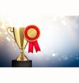 badge rosette trophy composition vector image vector image