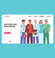 hero doctors banner thank you nurses and doctors vector image vector image