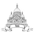 paris landmark the basilica of the sacred heart vector image