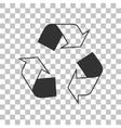 Recycle logo concept Dark gray icon on vector image vector image