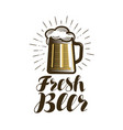 mug of beer logo or label bar pub ale vector image vector image