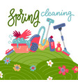 spring cleaning square background with cleaning vector image vector image