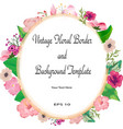 vintage floral border and background template vector image vector image