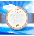 Old invitation card with round label on grunge vector image