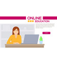 online education girl sitting vector image
