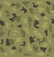 camouflage seamless military pattern vector image