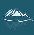 mountain blue landscape background vector image