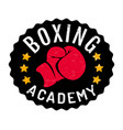 vintage logo for boxing academy vector image vector image