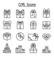 gift giftware gift box present icon set in thin vector image