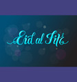 eps 10 eid al fitr greeting card vector image vector image