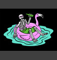 just chilling skull vector image vector image