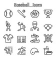 baseball and softball icon set in thin line style vector image vector image