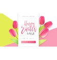 easter day promotion banner vector image