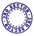 grunge textured 3rd sector round stamp seal vector image vector image