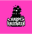 halloween design with typography and light vector image