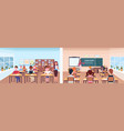 school lesson female teacher with pupils set front vector image