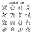 baseball and softball icon set in thin line style vector image