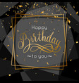birthday congratulations greeting card with vector image