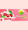 cherry yogurt label for design vector image vector image