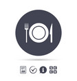 food sign icon cutlery symbol knife and fork vector image vector image