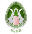 paper cut concept easter egg hunt with bunny and vector image vector image