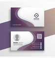 purple wavy business card design template vector image vector image
