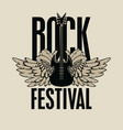 banner for rock festival with guitar and wings vector image vector image
