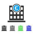 euro company building flat icon vector image vector image