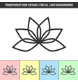 simple outline transparent lotus flower icon on vector image vector image