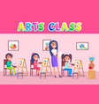 arts class school time poster with smiling people vector image vector image