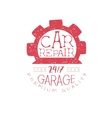 Car Repair Red Vintage Stamp vector image