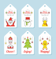Christmas Characters Line Design Tag and Label vector image vector image