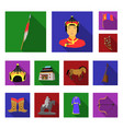 country mongolia flat icons in set collection for vector image vector image