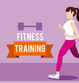 fitness woman lifestyle vector image