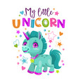 my little unicorn decorative poster with funny vector image vector image