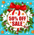 christmas and new year holidays sale banner design vector image vector image