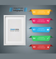 paper frame -busines icon and infographic vector image