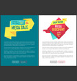 special offer banners set design icons vector image vector image