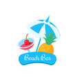 summer beach bar vector image vector image