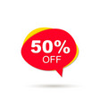 50 off sale speech bubble vector image vector image