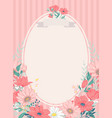 banner or invitation scrapbook vector image vector image